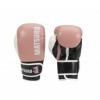 Roze bokshandschoenen van matsuru